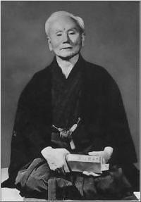 Photo of Funakoshi